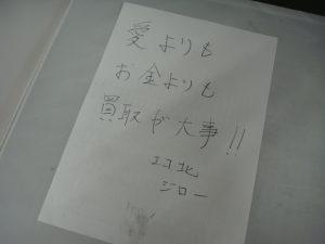 DSC05997[1]