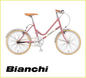 コンパクトで取り回しの良さが、街中の移動を快適にします。 高級メーカーの自転車なら重量も軽い!