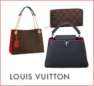高級感とブランドイメージを前面に出したデザインが大人の女性を感じさせる、ヴィトンのバッグ・財布